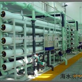步恒涂装电镀BRO纯水机表面水处理设备