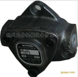 原装NOP日本Trochoid pump摆线泵(齿轮泵)