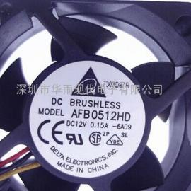 AFB0512HD 电脑机箱风扇