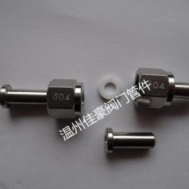 精品供应不锈钢M20*1.5-14压力表气源管转换活接头