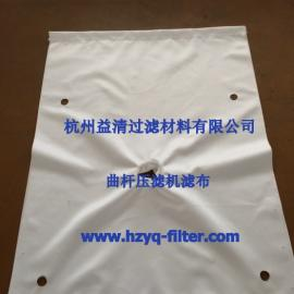 益清牌3927大化纤材质X800规格板框压滤机滤布