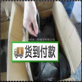 高分子防水材料,GB柔性填料/GB自粘止水条/填料密封胶