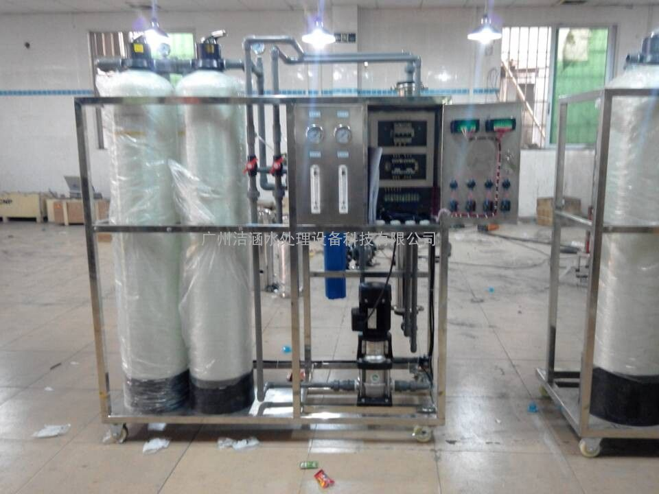 余姚市0.25T/H工业用RO反渗透设备