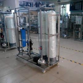 0.25T/H反渗透纯水设备