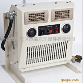 货车电用空调