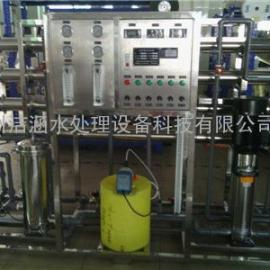 洁涵水处理―〔客户定制〕2T/H单级反渗透设备主机