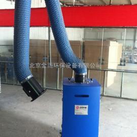 北京金雨JY-1500S经济型移动式焊烟净化器 工业除尘设备 3米柔性&