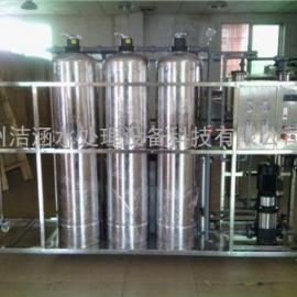 洁涵水处理—〔客户定制〕0.5T/H不锈钢罐反渗透纯水设备