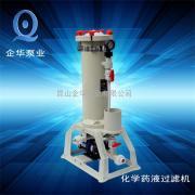 高品质滤芯过滤机,电镀过滤机,万众以企华为质量/服务标准