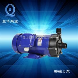 MP、MD系列微型磁力泵优质产品