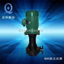 企华牌微型立式泵,32年市场检验 轻便?#36879;?#34432;,质量可靠