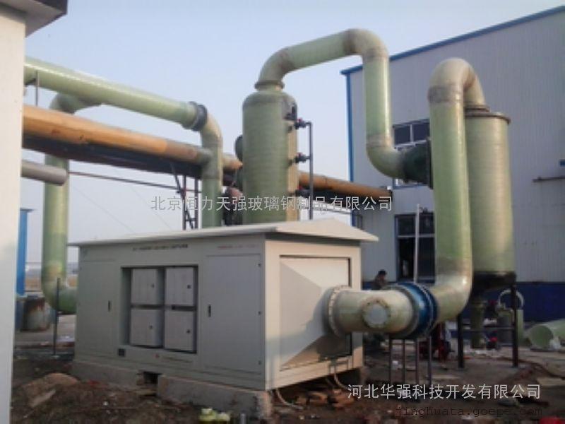活性炭吸附塔/废气净化塔/干式吸附塔
