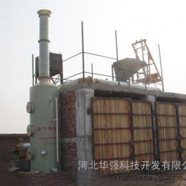 有机气体吸附塔/旋流板净化塔/鼓泡式净化塔