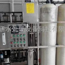 洁涵水处理—〔客户定制〕1T/H全自动单级反渗透供水系统