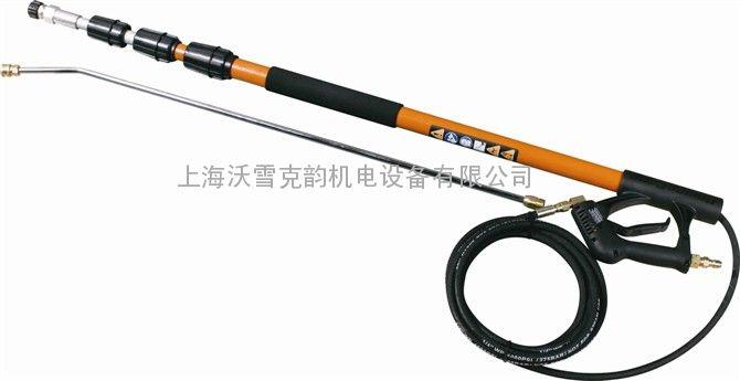 通用型高压水枪伸缩加长杆