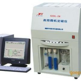 微机全自动多样定硫仪、转盘测硫仪、多样定硫仪、粘结指数测定仪