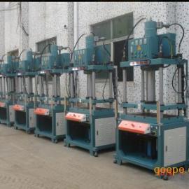 【� 合品质】压铸件切边机  优惠压铸件切边机信息、研发出售