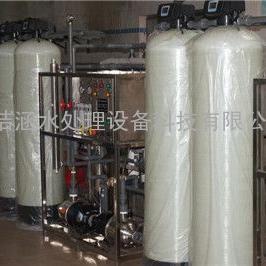洁涵水处理―〔厂家直销〕2T/H公共设施饮用点超滤供水设备