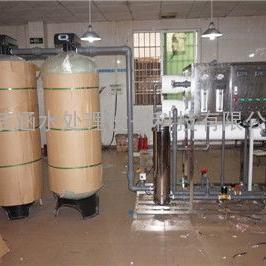 广州工业产品清洗用RO反渗透设备