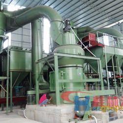 桂林鸿程HCH980超细磨粉机