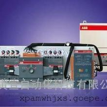 ABB模拟信号转换器CC系列