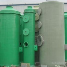 玻璃钢酸雾净化塔/玻璃钢酸气吸收塔/废气吸收设备