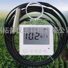 TOP-SWY智能水位/温度监测记录仪直销价格/现货出售
