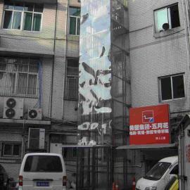 深圳厂家零售导轨起落机 导轨式起落货梯 高兴式货品起落平台