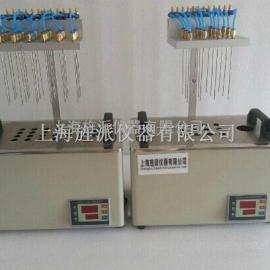 DCY-12S天津市氮吹仪,河北水浴氮吹仪