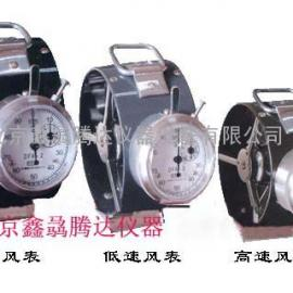 GFA-4高速风表,机械式风速表,矿用机械风表价格