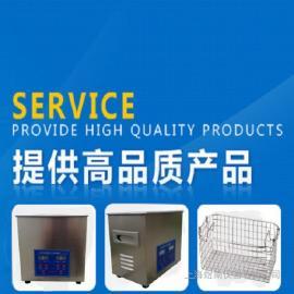 上海PS-100A大型不锈钢防锈除锈除油加热超声波清洗机