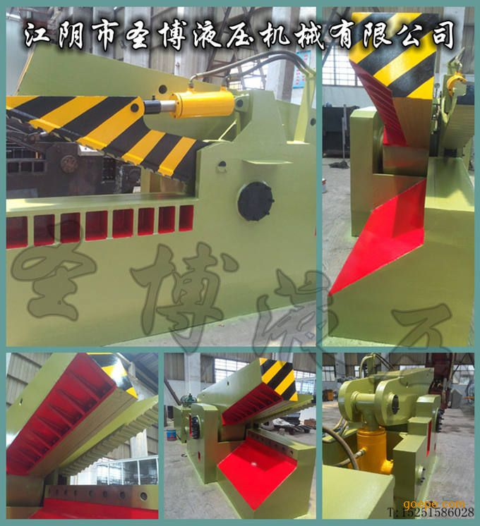 plc电气系统控制液压动力鳄鱼剪铁机图片