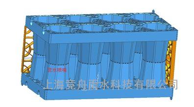 雨水收集系统 模块