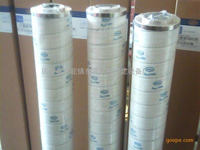 大量供应HC8900FKP26H颇尔油滤芯