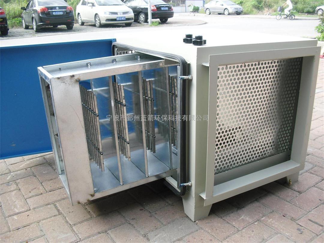 台州推荐LJDY-B型高空油烟净化器