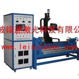 供应柱塞等离子堆焊机 耐磨堆焊设备 等离子粉末堆焊机