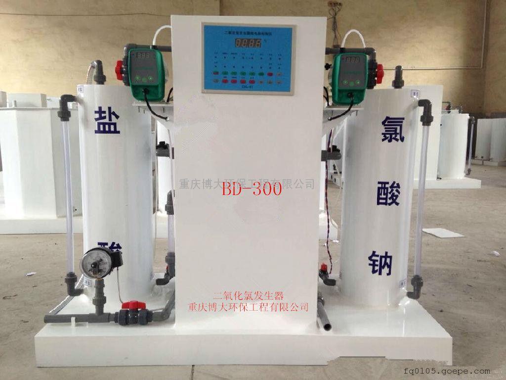 重庆二氧化氯发生器