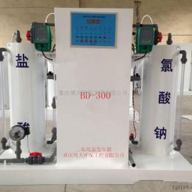 小型二氧化氯�l生器
