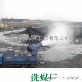 西安矿厂喷雾除尘设备