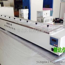 HH-S11.8数显八孔恒温水浴锅(单列)