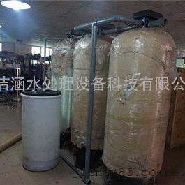 洁涵水处理―广州10T/H井水除铁锰系统
