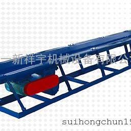 振动排屑器/振动排屑机生产厂家质量保证价格合理