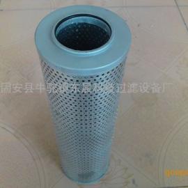 黎明液压滤芯FAX-800x30
