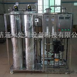 工业用0.5T/H不锈钢管道反渗透设备