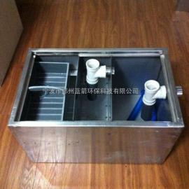 玖翔LJ餐饮业无动力油水分离器