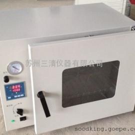 DZF-6052真空脱泡箱  常温(不加热)定制真空干燥柜