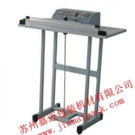 苏州脚踏式封口机―苏州塑料膜封口机―苏州嘉迈封口机