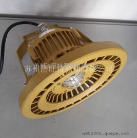 免维护节能LED防爆灯80W,90W,100W价格