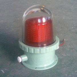 CBZ防爆航空LED闪光障碍灯(太阳能)