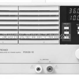 供应日本德士PDS36-20直流电源
